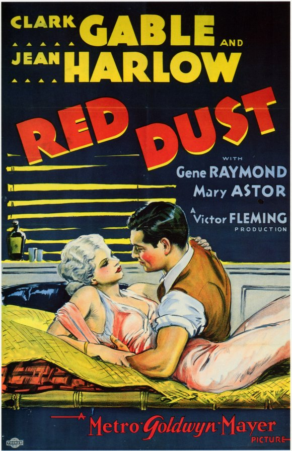 Red Dust (1932) Technical Specifications