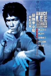 The Way of the Dragon (1972) Technical Specifications