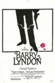 Barry Lyndon | ShotOnWhat?
