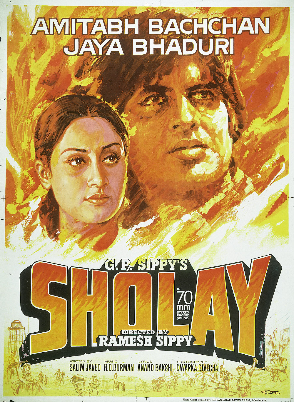 Sholay (1975)  Technical Specifications