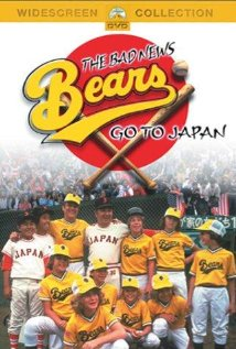 The Bad News Bears Go to Japan | ShotOnWhat?