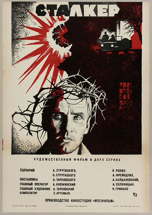 Stalker (1979)  Technical Specifications