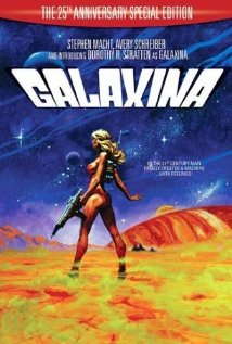 Galaxina Technical Specifications