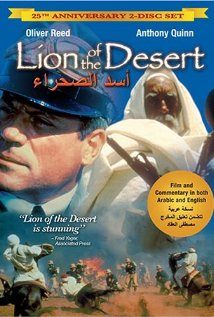 Lion of the Desert | ShotOnWhat?