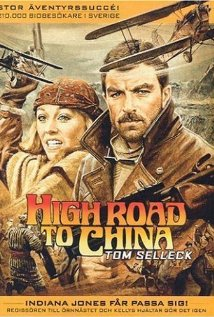 High Road to China Technical Specifications