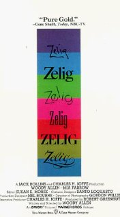 Zelig Technical Specifications