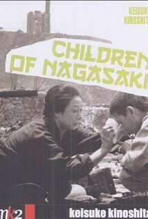 Children of Nagasaki Technical Specifications