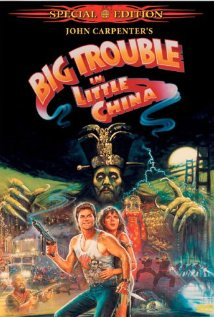 Big Trouble in Little China Technical Specifications