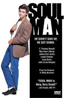 Soul Man Technical Specifications
