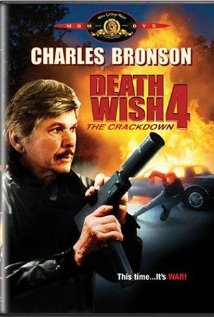 Death Wish 4: The Crackdown Technical Specifications