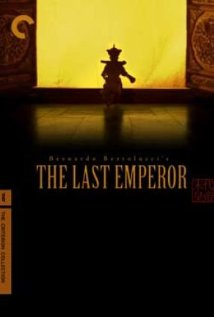 The Last Emperor Technical Specifications