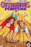 Outrageous Fortune | ShotOnWhat?