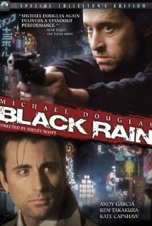 Black Rain Technical Specifications