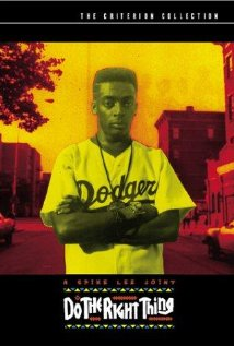Do the Right Thing (1989) Technical Specifications