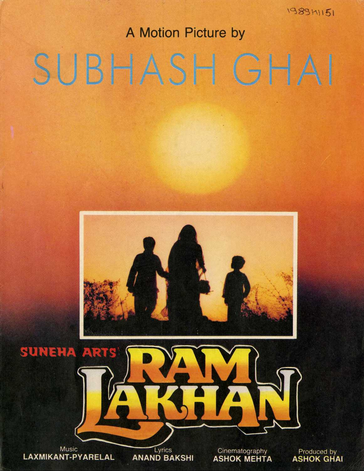 Ram Lakhan (1989) Technical Specifications