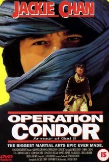 Armour of God 2: Operation Condor Technical Specifications