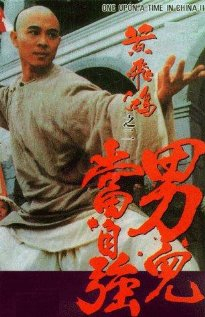 Wong Fei Hung II: Nam yee tung chi keung Technical Specifications