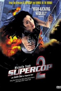 Supercop 2 Technical Specifications