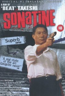 Sonatine Technical Specifications