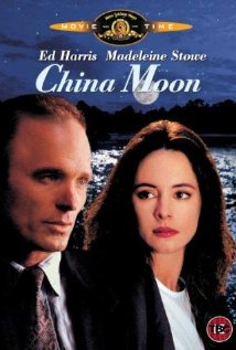 China Moon Technical Specifications