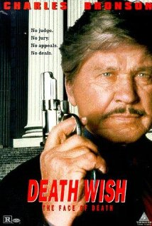 Death Wish V: The Face of Death Technical Specifications