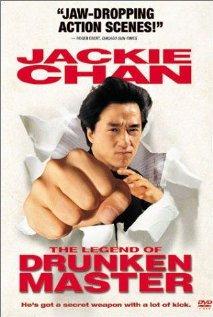 The Legend of Drunken Master | ShotOnWhat?