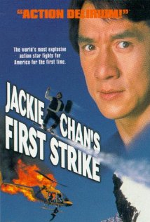 Police Story 4: First Strike | ShotOnWhat?