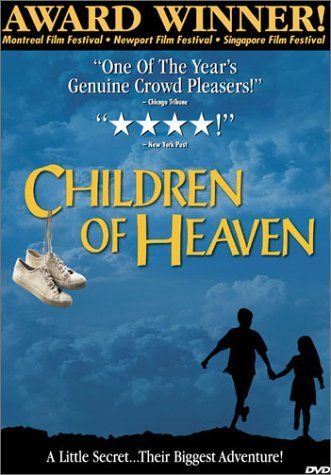 Children of Heaven Technical Specifications