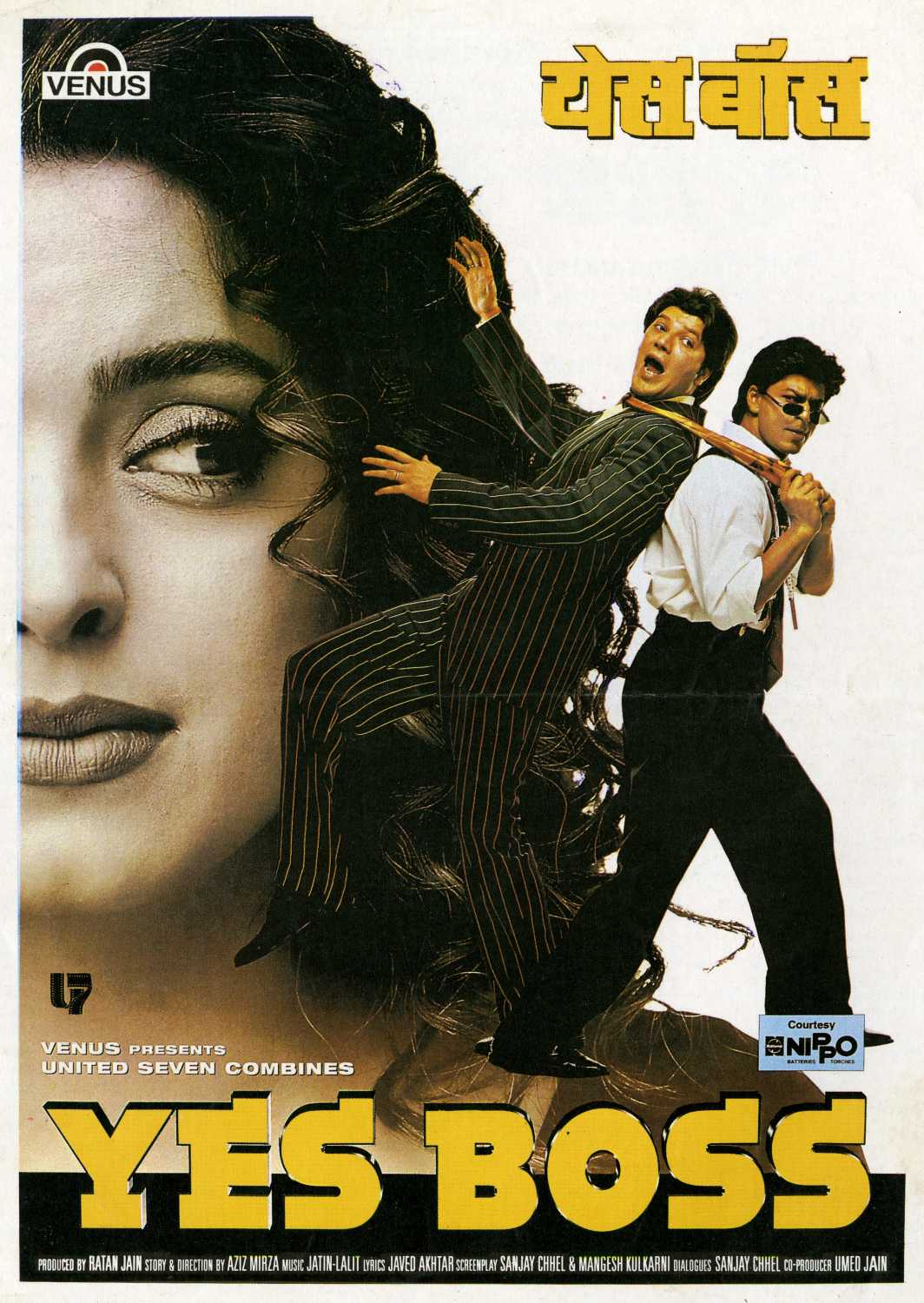 Yes Boss (1997) Technical Specifications