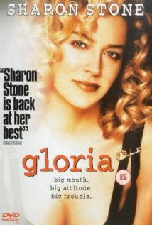 Gloria Technical Specifications