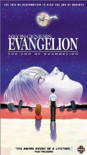Neon Genesis Evangelion: The End of Evangelion Technical Specifications