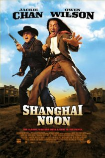 Shanghai Noon Technical Specifications