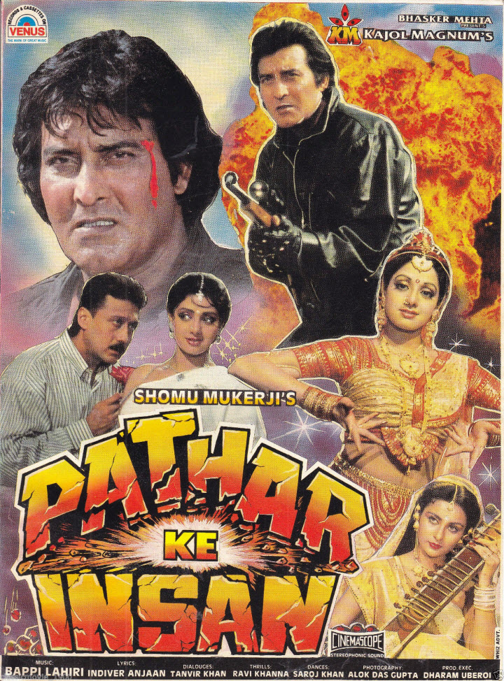 Pathar Ke Insan (1990)  Technical Specifications