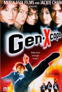 Gen-X Cops Technical Specifications