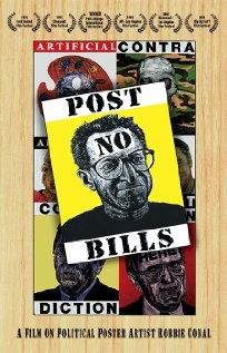 Post No Bills | ShotOnWhat?