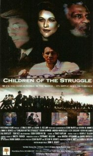 Children of the Struggle Technical Specifications