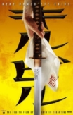 Kill Bill: Vol. 1 | ShotOnWhat?