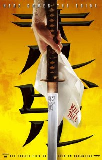 Kill Bill: Vol. 1 (2003) Technical Specifications
