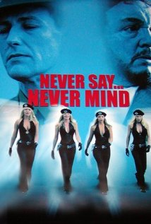 Never Say Never Mind: The Swedish Bikini Team Technical Specifications