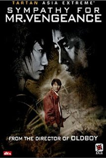 Sympathy for Mr. Vengeance Technical Specifications