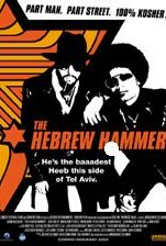 The Hebrew Hammer Technical Specifications