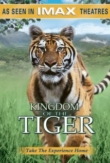 India: Kingdom of the Tiger | ShotOnWhat?