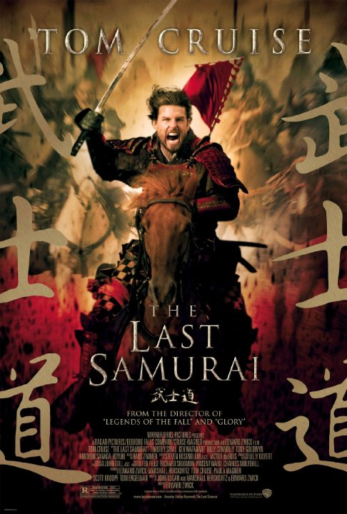 The Last Samurai | ShotOnWhat?