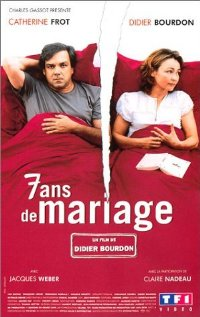7 ans de mariage Technical Specifications