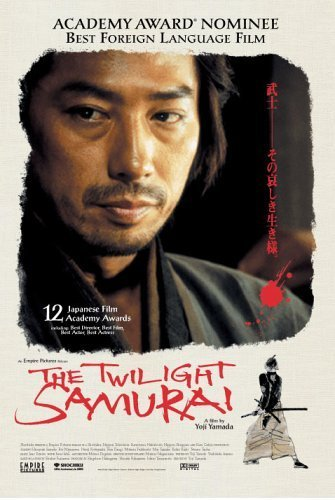 The Twilight Samurai | ShotOnWhat?