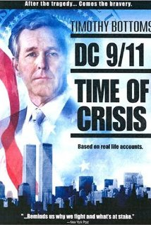 DC 9/11: Time of Crisis Technical Specifications