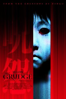 Ju-on: The Grudge Technical Specifications