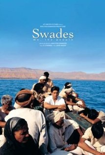 Swades Technical Specifications