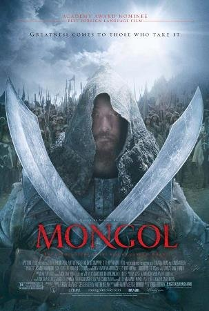 Mongol: The Rise of Genghis Khan Technical Specifications