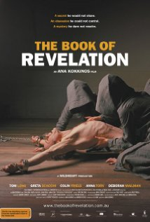 The Book of Revelation Technical Specifications